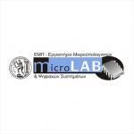Microprocessors and Digital Systems Laboratory / NTUA